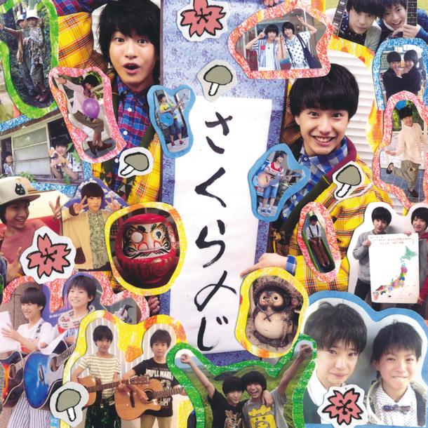 ミニアルバム『さくら〆じ』【初回限定盤】(CD+DVD)
