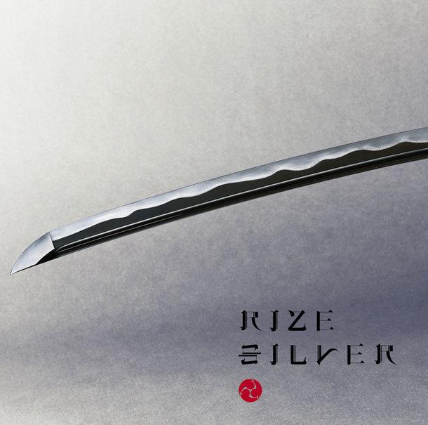 シングル「SILVER」【通常盤】(CD)
