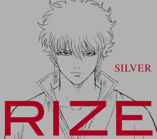 シングル「SILVER」【期間生産限定盤】(CD)