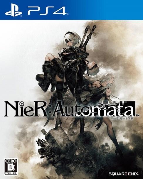 「NieR:Automata」