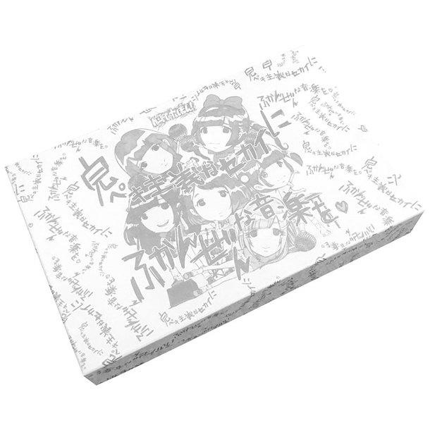 アルバム『完ペキ主義なセカイにふかんぜんな音楽を▼』【完全限定生産パーフェクト盤】(CD+Blu-ray)