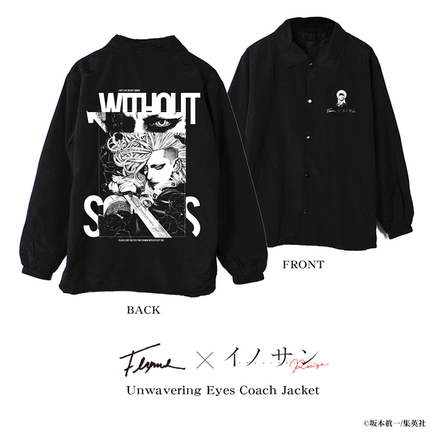 Unwavering Eyes Coach Jacket