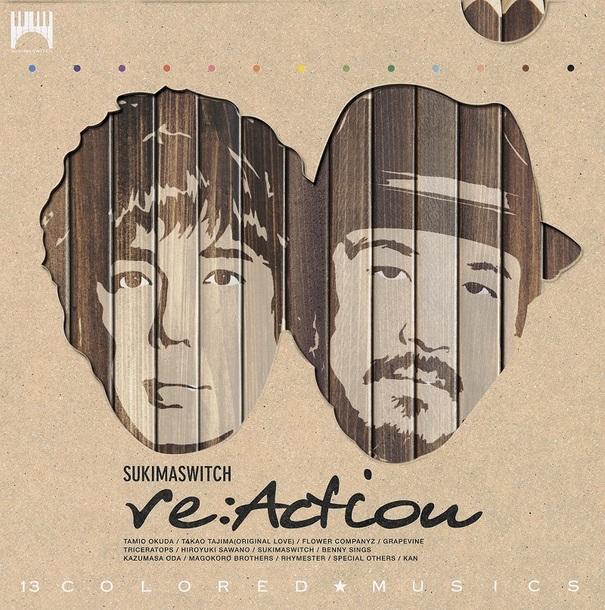 アルバム『re:Action』【通常盤】(CD)