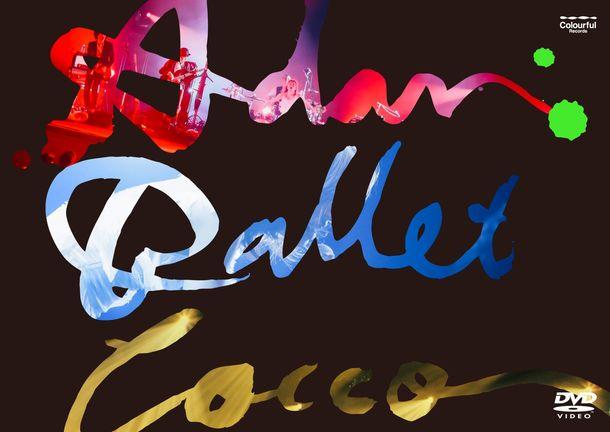 "DVD『Cocco Live Tour 2016 ""Adan Ballet"" -2016.10.11-』"