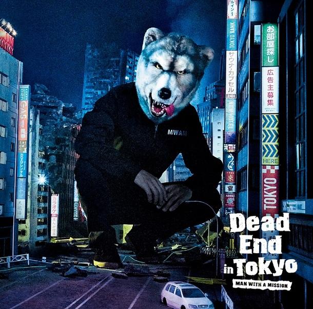 シングル「Dead End in Tokyo」【通常盤】(CD)