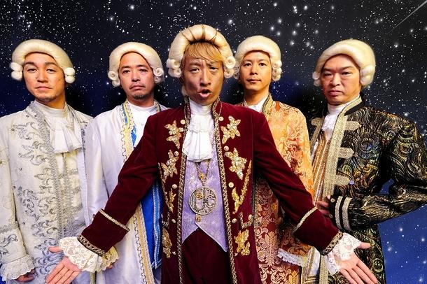 ユニコーン(川西幸一50祭)