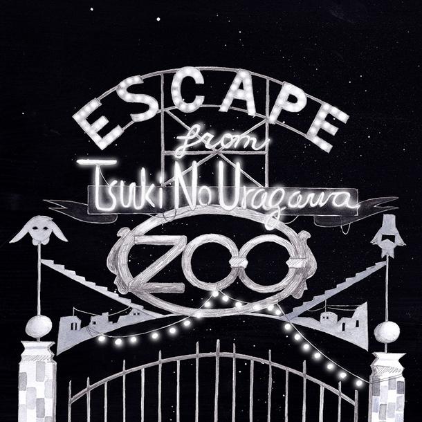 配信シングル「Escape from Tsuki No Uragawa ZOO」
