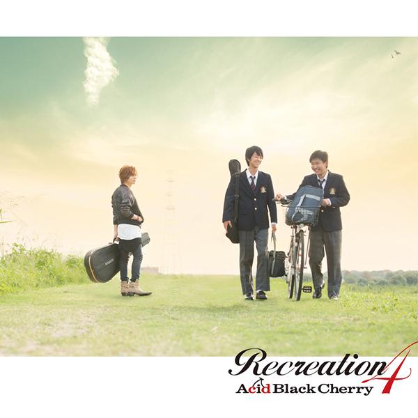 アルバム『Recreation 4』【CD+DVD盤】