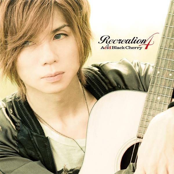 アルバム『Recreation 4』【CD ONLY盤】