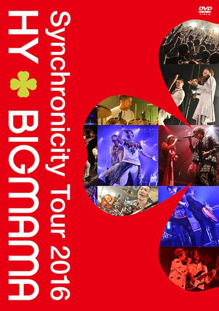 DVD『Synchronicity Tour 2016』