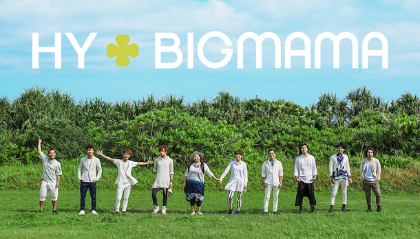 HY+BIGMAMA