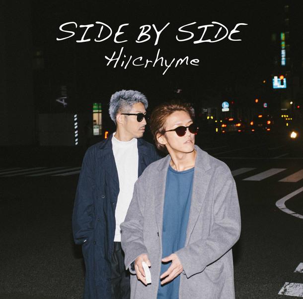 アルバム『SIDE BY SIDE』【通常盤】(CD)