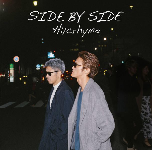 アルバム『SIDE BY SIDE』【初回限定盤】(CD+DVD)