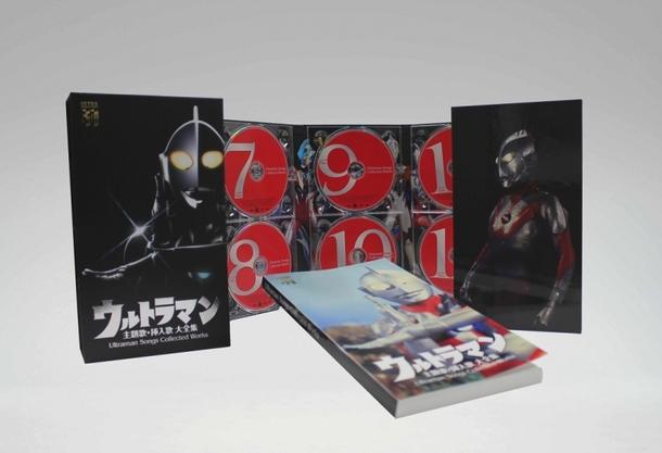 「ウルトラマン 主題歌・挿入歌 大全集 Ultraman Songs Collected Works」展開図 (C)円谷プロ
