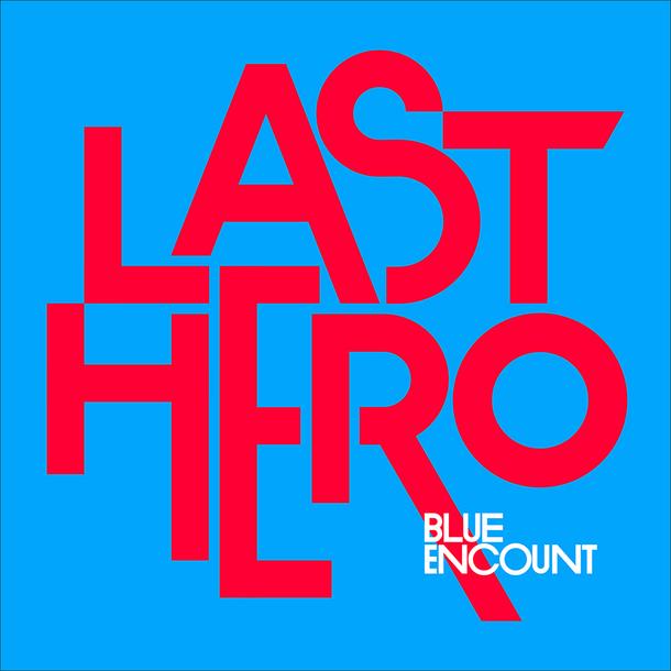 シングル「LAST HERO」【通常盤】(CD)