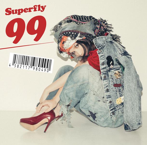 シングル「99」