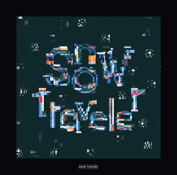 EP「snow traveler」