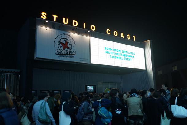 11月15日(火)@新木場Studio Coast