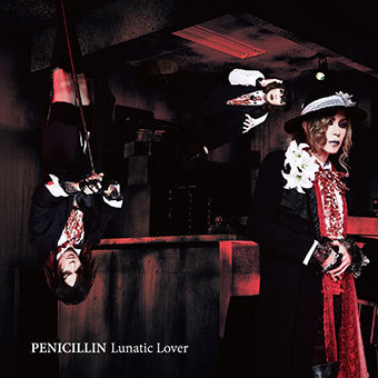 ミニアルバム『Lunatic Lover』【Type-A】(CD&PHOTO BOOKLET)