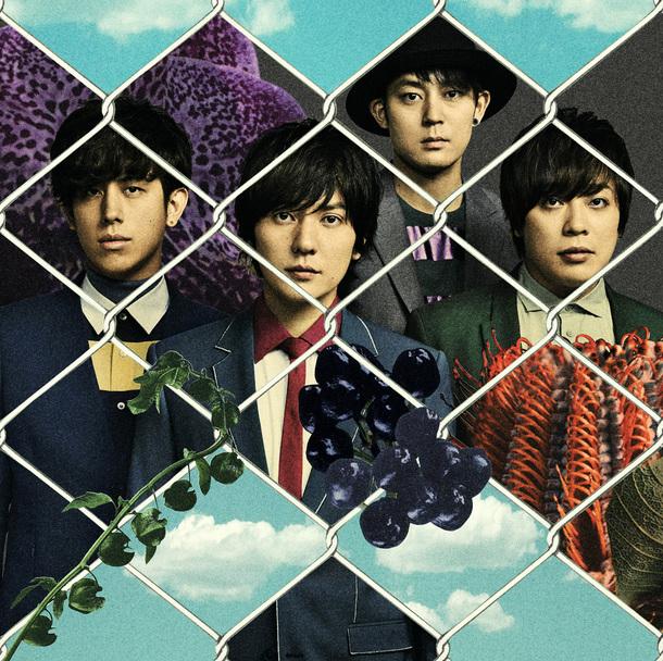 シングル「FREE YOUR MIND」【初回限定盤】(CD+DVD)