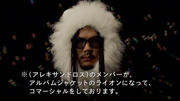 アルバム『EXIST!』CM