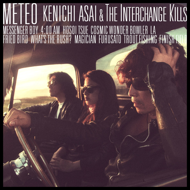 アルバム『METEO』【初回限定盤】(CD+DVD)