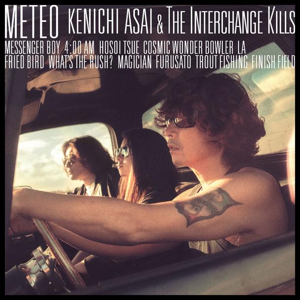 アルバム『METEO』【通常盤】(CD)