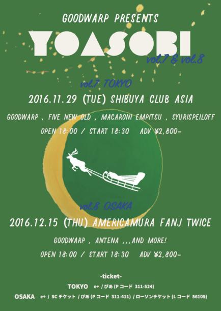 自主イベント「YOASOBI」フライヤー