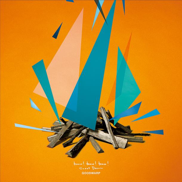 EP「bravo!bravo!bravo!/ Sweet Darwin」【通常盤】