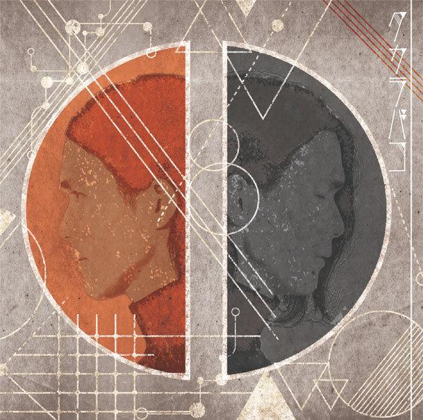 シングル「タカラバコ」【通常盤】(CD)
