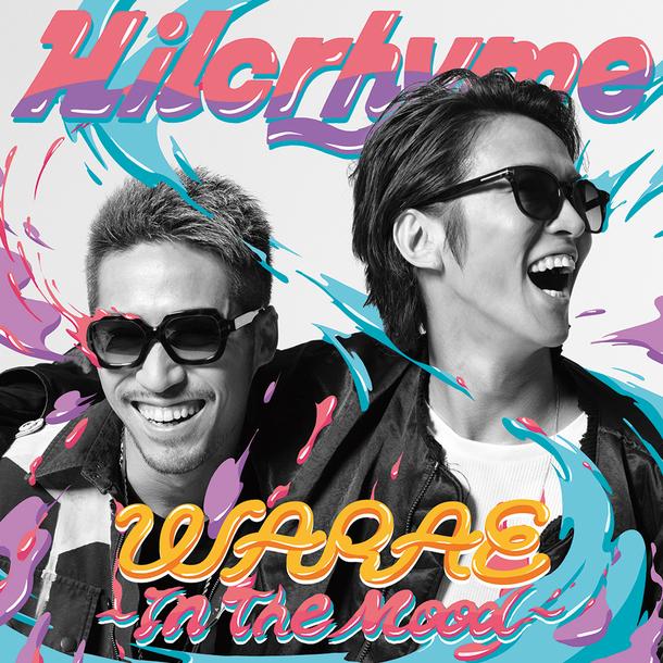 シングル「WARAE~In The Mood~」【通常盤】(CD)