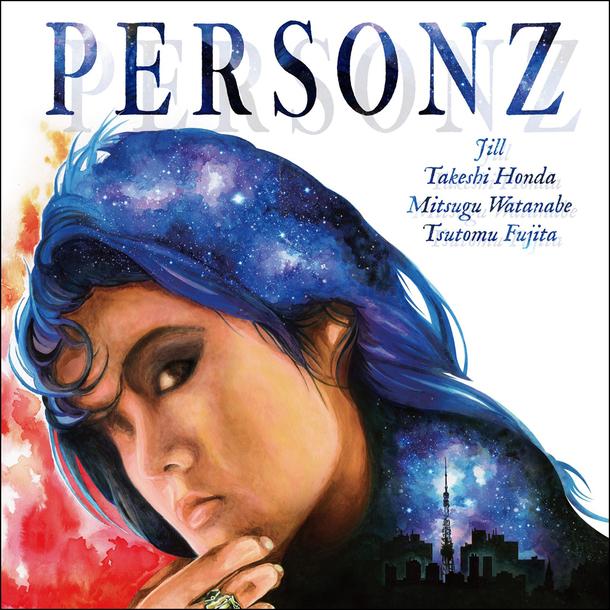 アルバム『PERSONZ』