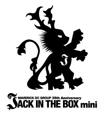 『JACK IN THE BOX mini』ロゴ