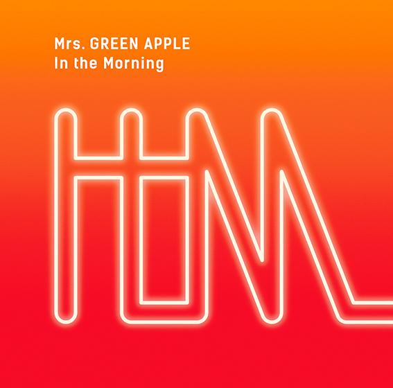 シングル「In the Morning」【初回盤】