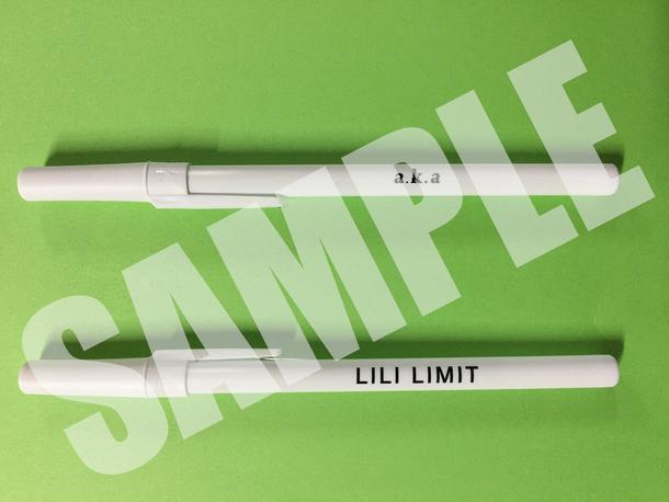 『a.k.a』オリジナルデザインボールペン