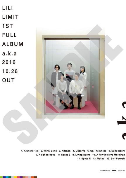 『a.k.a』B3両面ポスター