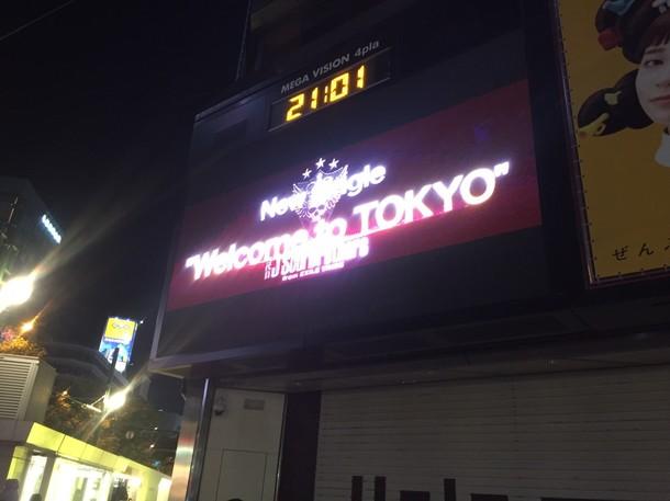 札幌街頭ビジョン