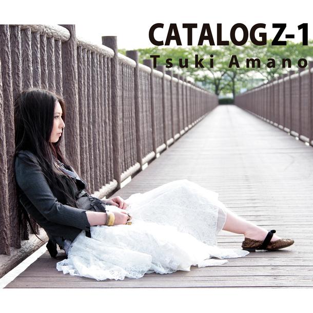 アルバム『カタログZ-1』