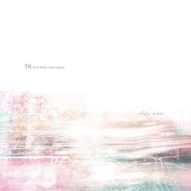 アルバム『white noise』