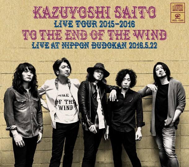 "CD『KAZUYOSHI SAITO LIVE TOUR 2015-2016 ""風の果てまで"" Live at 日本武道館 2016.5.22』"