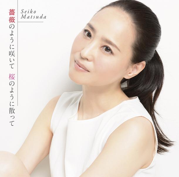 シングル「薔薇のように咲いて 桜のように散って」【初回限定盤B】