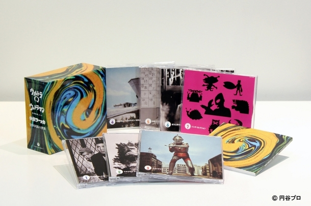 『ウルトラQ ウルトラマン 快獣ブースカ 宮内国郎の世界』CD-BOX展開図 (C)円谷プロ