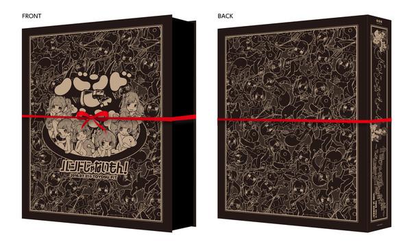 Blu-ray『バンドじゃないもん!全国ツアー2016〜てっぺん目指そうぜ!武者修行編!〜』【完全数量限定シリアルナンバー入り豪華プレミアムボックス】