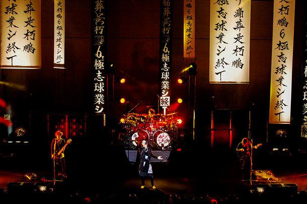 9月3日@大阪城野外音楽堂