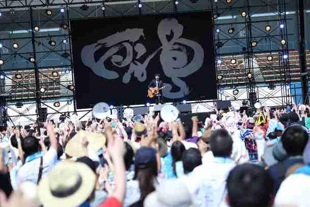 『秋田CARAVAN MUSIC FES 2016』