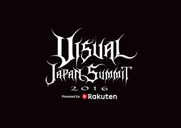 『VISUAL JAPAN SUMMIT 2016 Powered by Rakuten』ロゴ