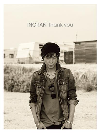 アルバム『Thank you』【初回限定盤】(CD+DVD)