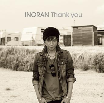 アルバム『Thank you』【通常盤】(CD only)