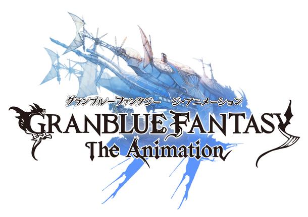 TVアニメ「GRANBLUE FANTASY The Animation」 ロゴ