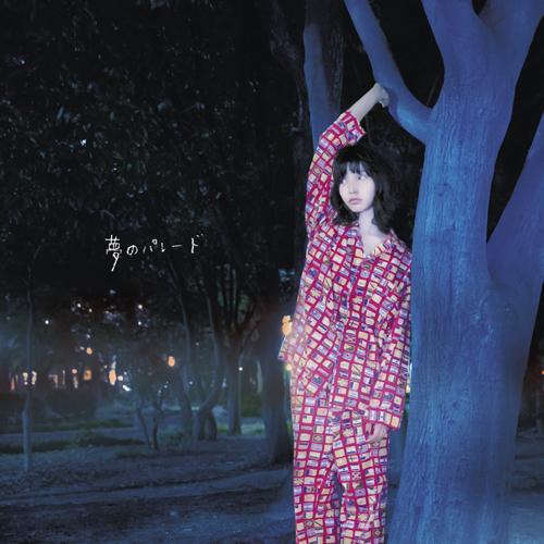 シングル「夢のパレード」【初回限定盤】(CD+DVD)